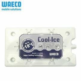 德國 WAECO COOL ICE-PACK 長效冰磚 CI-420(3入)