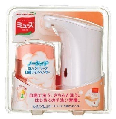 日本【Muse】感應式 自動 泡沫 洗手機+補充瓶250ml 給皂機 葡萄柚口味