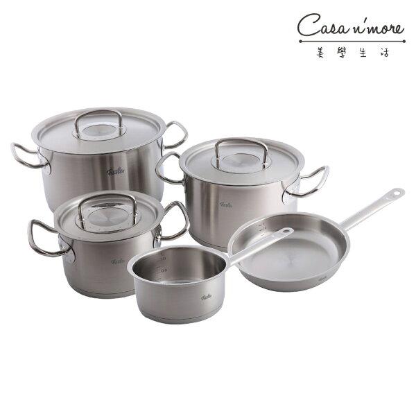 FisslerOriginalProfi鍋組湯鍋單柄鍋5件組德國製