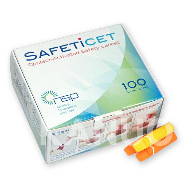 【歐克】安全採血針100入盒(細針、粗針可選)