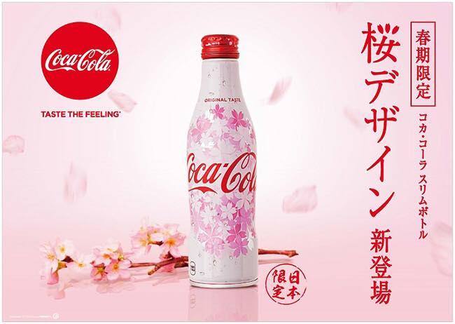 可口可樂櫻花限定版250ml