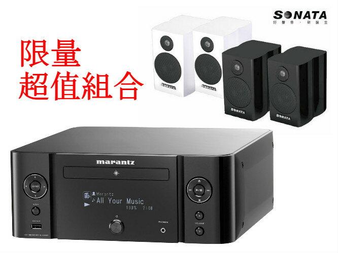 【集雅社】超值限量 二聲道劇院 MARANTZ M-CR610 多媒體播放機 + SONATA NS-S1 分期0利率 免運費