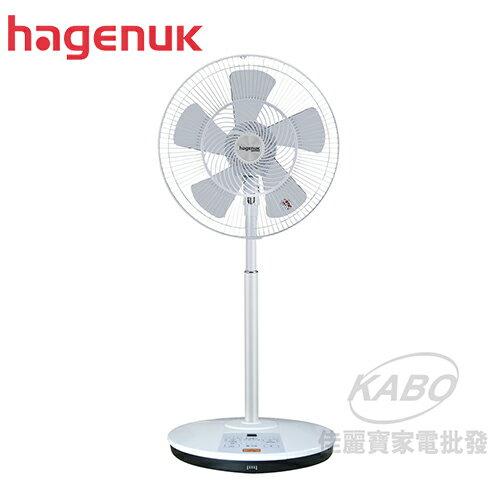 【佳麗寶】-(哈根諾克)16吋微電腦遙控DC直流電風扇【HGN-168DC】
