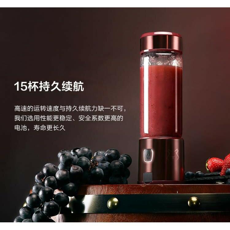 便攜式榨汁杯迷你充電榨汁機家用小型全自動果蔬水果汁機 ATF