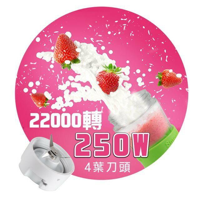 尚朋堂 SPT 隨行杯果汁機 調理機 食物混合機 SJ-0600 (SJ0600) 2
