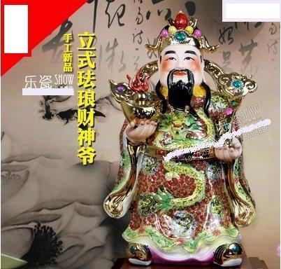 陶瓷 20~24寸飛龍文財神爺立式琺琅彩站式家居招財佛像擺件品