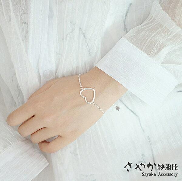 SAYAKA 日本飾品專賣:【Sayaka紗彌佳】純銀可愛大心手鍊