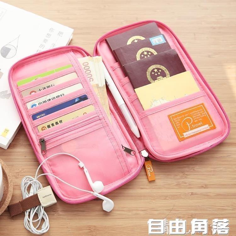 證件包 護照包機票護照夾保護套防水旅行收納包出國多功能證件袋證件包