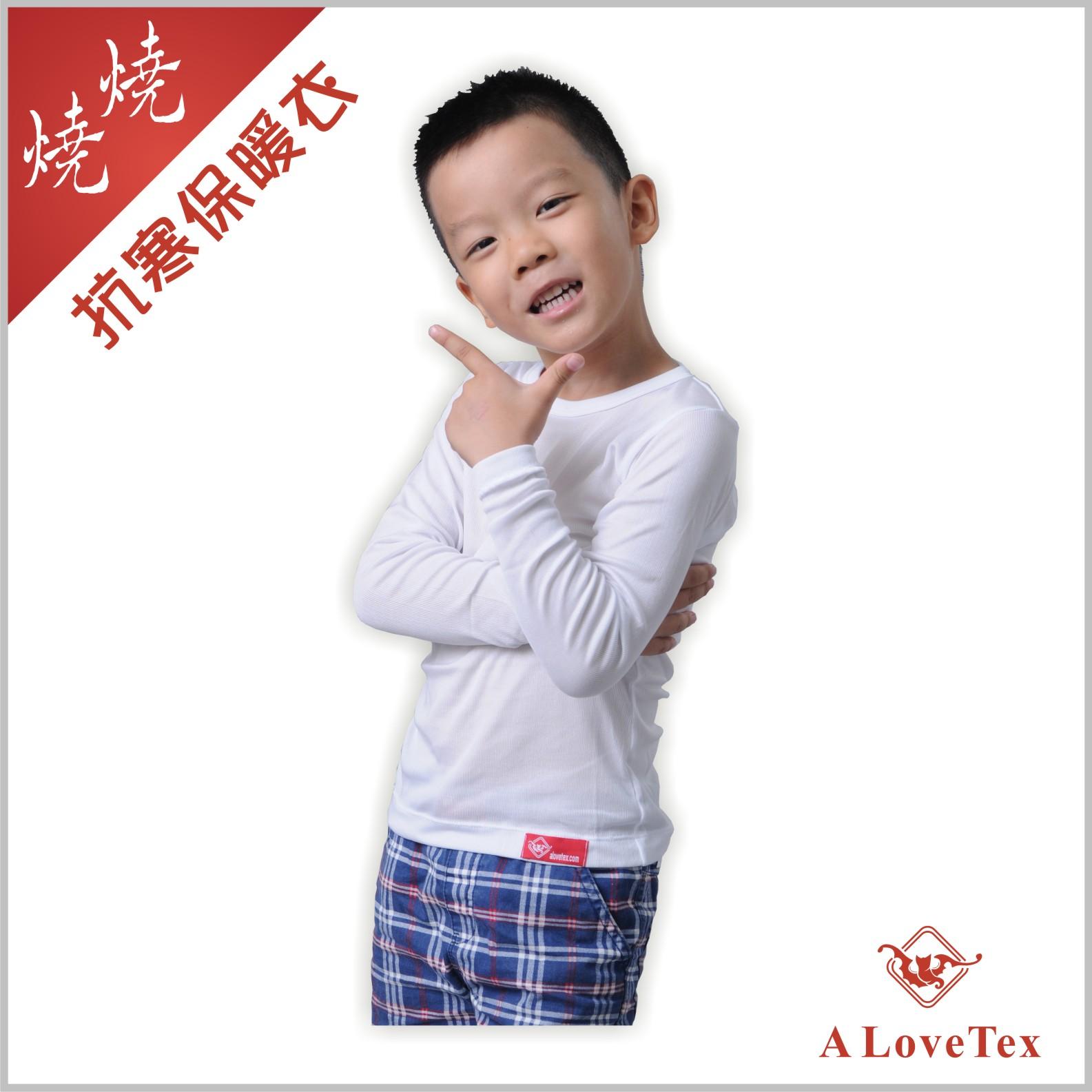 【樂福織品】兒童 – 白色圓領 – 燒燒抗寒保暖衣 – 輕、薄、暖 – 給您的孩子,溫暖零負擔的冬天! 3