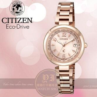 CITIZEN日本星辰XC系列幸福時刻鈦金屬電波限定腕錶EC1118-51W公司貨/HEBE佩戴款