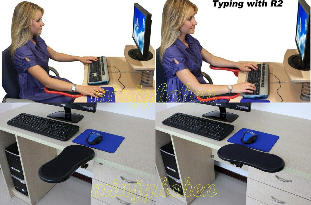 【珍愛頌】F004 電腦手托架 電腦護手托架 電腦手臂支撐架 滑鼠護腕墊 護臂托 手臂支撐架 滑鼠支撐架 護腕支架 鍵盤