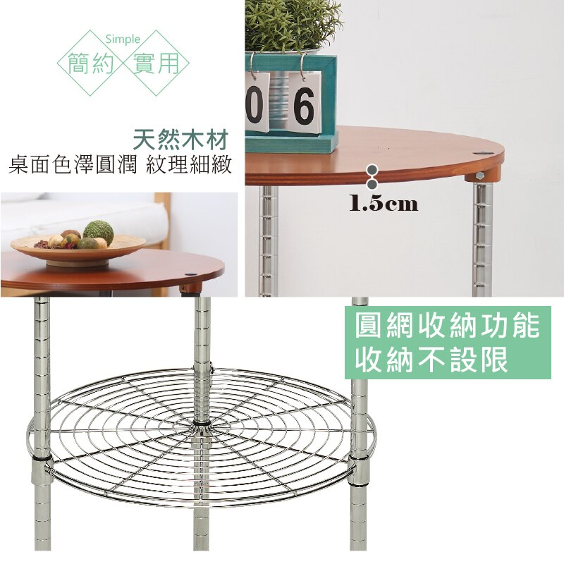 實木休閒咖啡桌/茶几/邊桌/圓桌/MIT台灣製/BIGNOSE大鼻子
