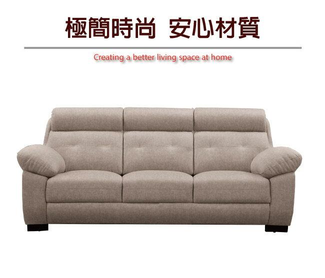 【綠家居】艾波 時尚貓抓皮革三人座沙發