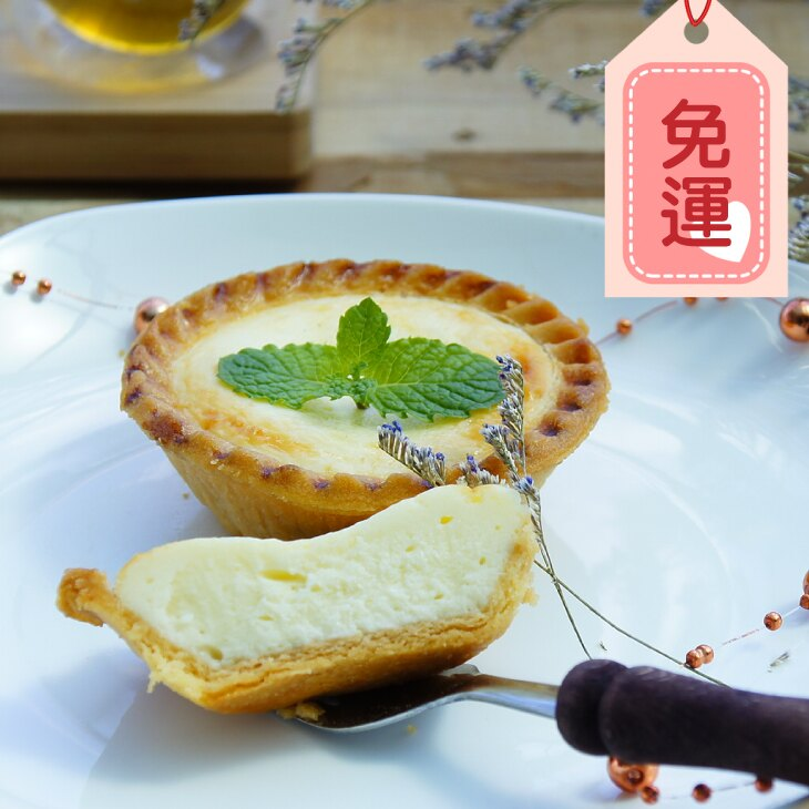 田野百萬甜點店-半熟乳酪塔