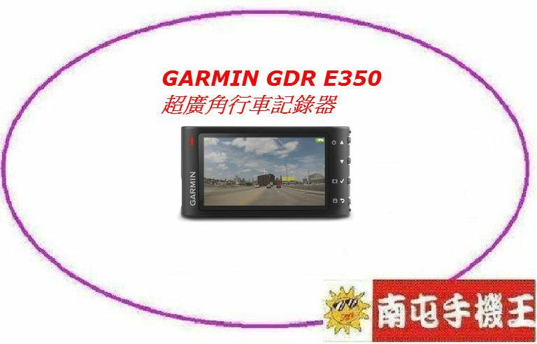 -南屯手機王- GARMIN GDR E350超廣角行車記錄器具備GPS定位功能 【免運宅配到家】