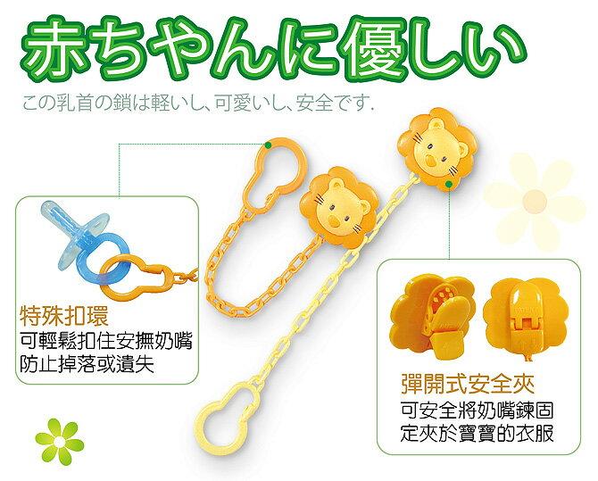 Simba小獅王辛巴 - 造型奶嘴鍊 1