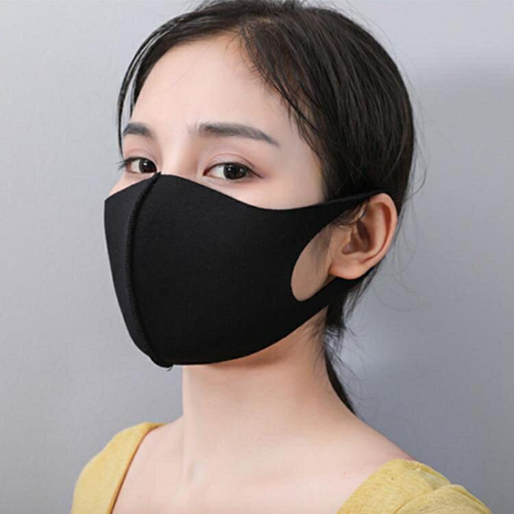 口罩 5只裝冰絲口罩黑色防曬成人男女可洗夏薄款透氣防塵口罩    時尚學院