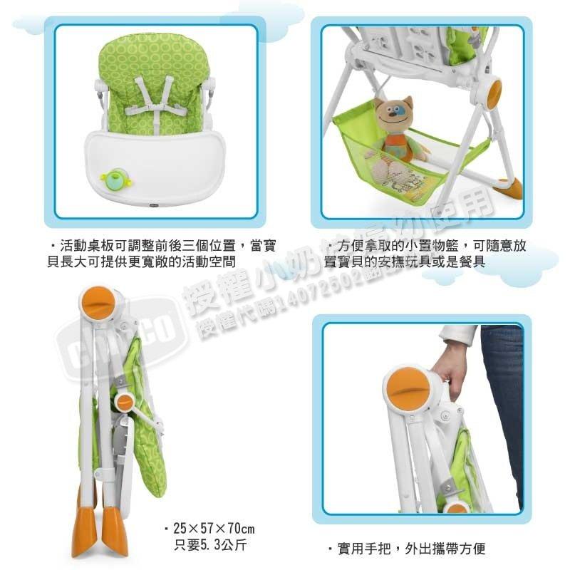Chicco - Pocket Lunch 輕巧高腳餐椅 (翠綠) 2