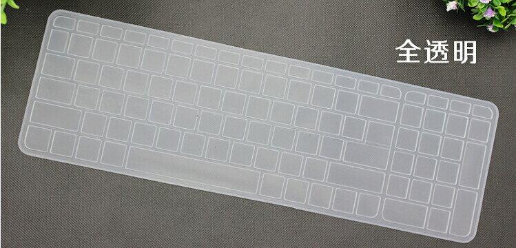 筆電達人 HP 15吋 鍵盤保護膜 ac146TX ac160U ac160TU ac159TU ac105AX ac608TX ac643TX ac613TX ac644TX