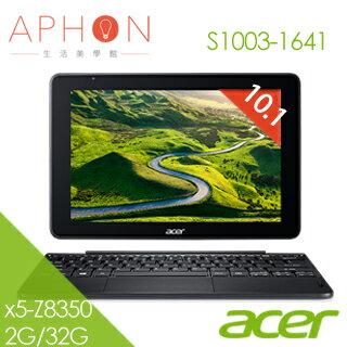 【Aphon生活美學館】ACER S1003-1641 10.1吋 平板筆電 (2G/eMMC32GB/Win10)- 送TESCOM mini負離子吹風機