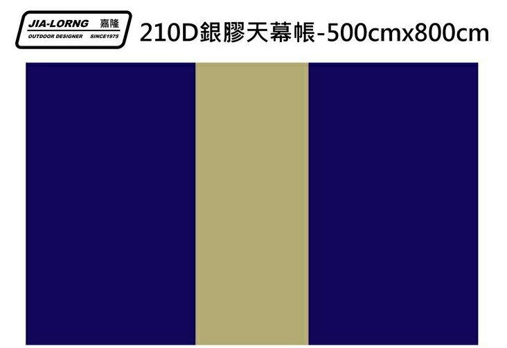 【鄉野情戶外專業】 JIALORNGJL 嘉隆 |台灣| 銀膠炊事帳專用布 500X800cm/JL-T58b