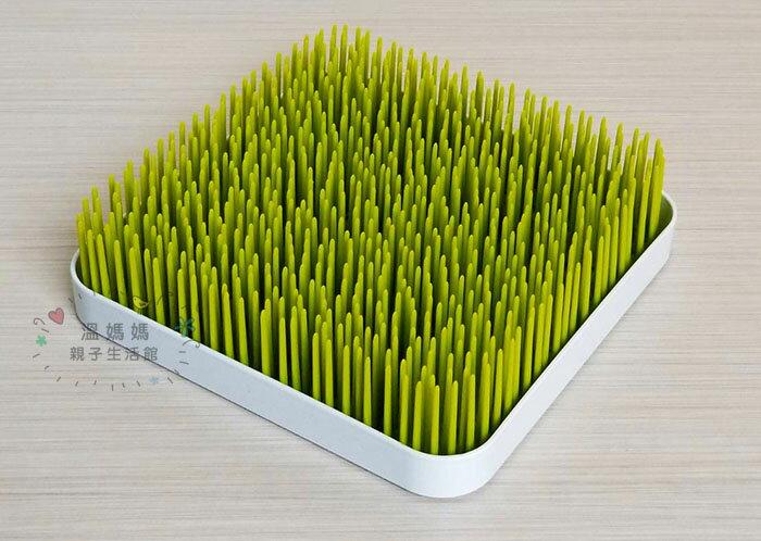 《★現貨★美國BOON》餐具草皮晾乾架 - GRASS 美國代購 平行輸入 溫媽媽