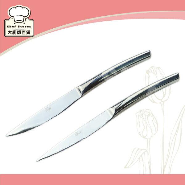 LMG清蘭絲不鏽鋼牛排刀餐刀西餐刀牛排刀子-大廚師百貨