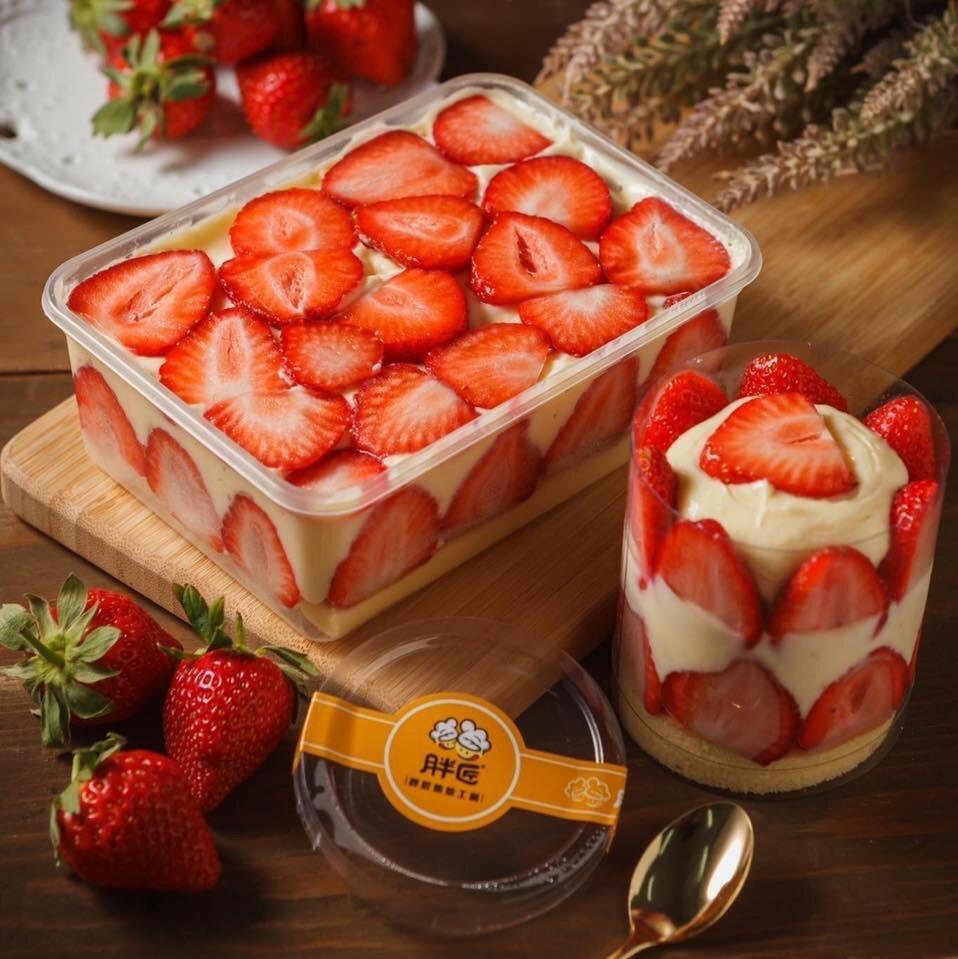 團購熱銷 草莓蛋糕(小)