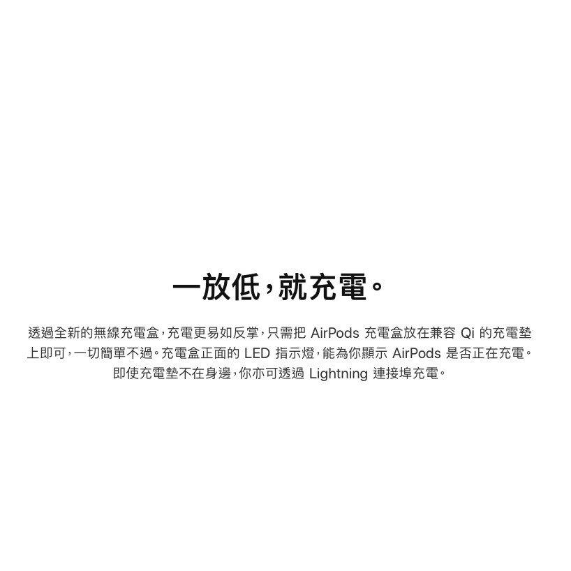 Apple AirPods全新未拆 藍芽無線耳機 第二代有線充電盒 加購正版保護殼有優惠 原廠藍牙耳機 台灣公司貨《維克精選》 9