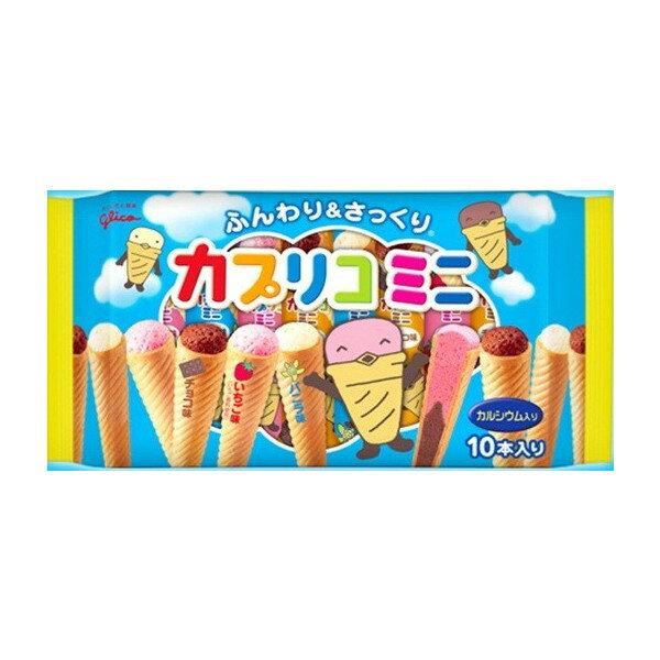 【Glico固力果】 三種類巧克力甜筒餅10入-草莓/巧克力/香草 江崎??? ??????大袋
