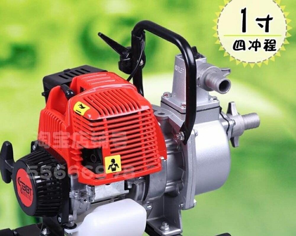 抽水機 汽油1寸1.5寸汽油機農用灌溉澆水噴灌機排灌機四沖程自吸式抽水機水泵 DF 免運 2