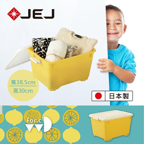 日本JEJfor.cvivid繽紛整理箱深503色可選