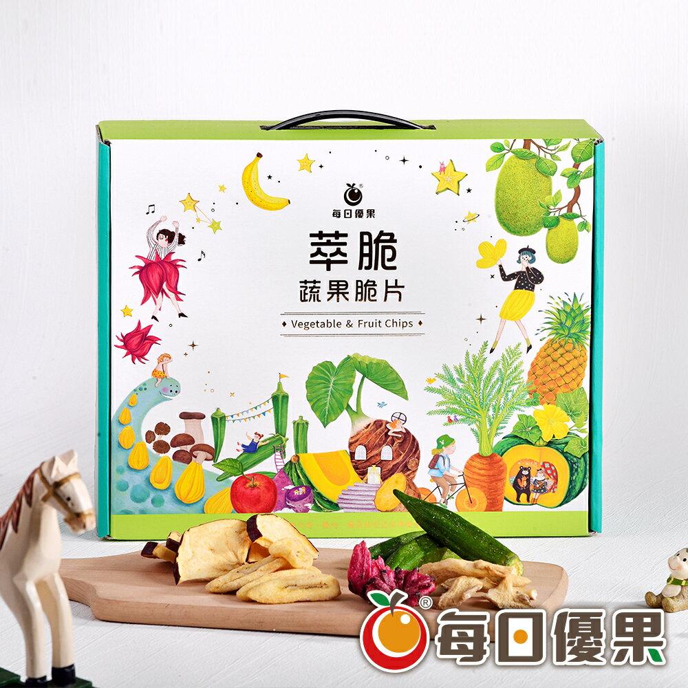 萃脆蔬果脆片禮盒【共6種選擇】每日優果 0