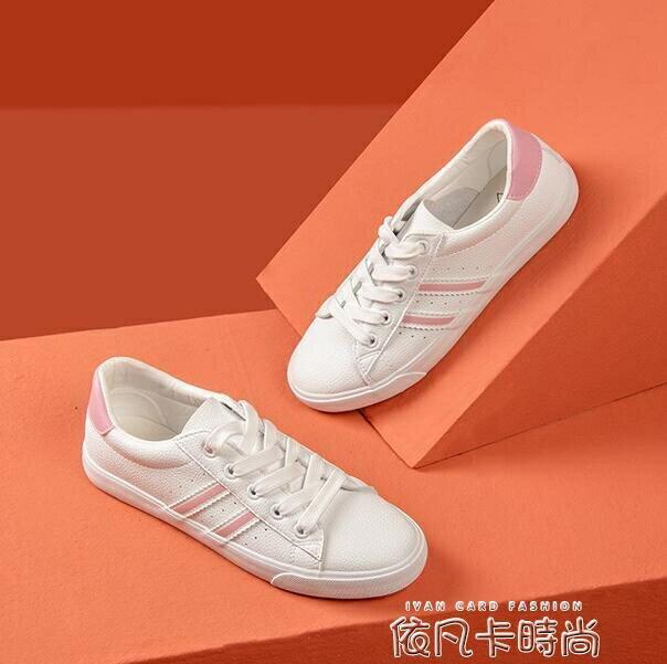韓版平底圓頭透氣孔時尚拼色設計系帶小白鞋女鞋