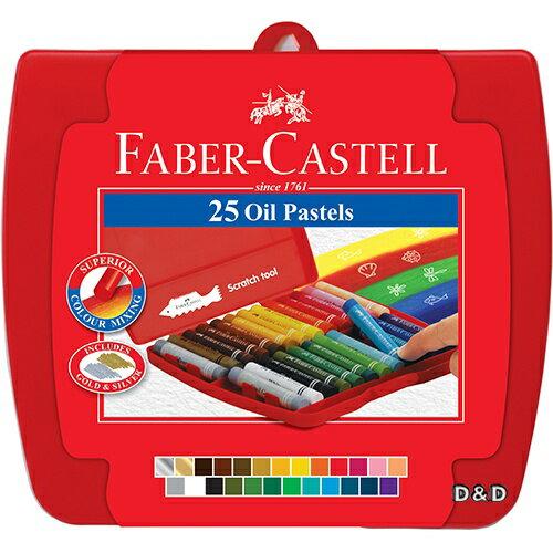 ~ Faber ~ Castell 輝柏 ~粗芯油性粉彩條 25 色