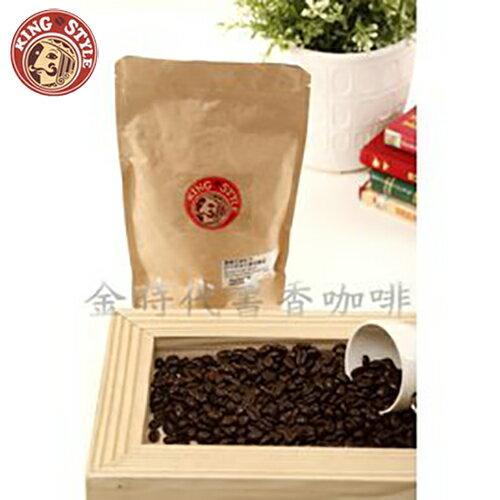 ~King style cafe~新鮮烘焙咖啡豆~莊園特調咖啡^(半磅^)