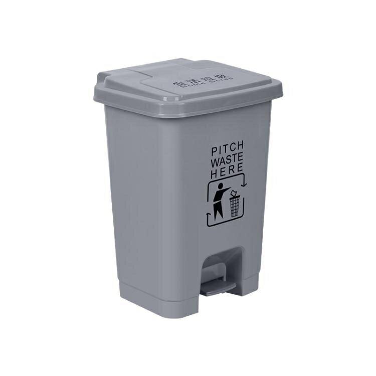 腳踩塑膠垃圾桶腳踏式大號戶外環衛工業垃圾箱小區商場果皮箱有蓋  全館免運
