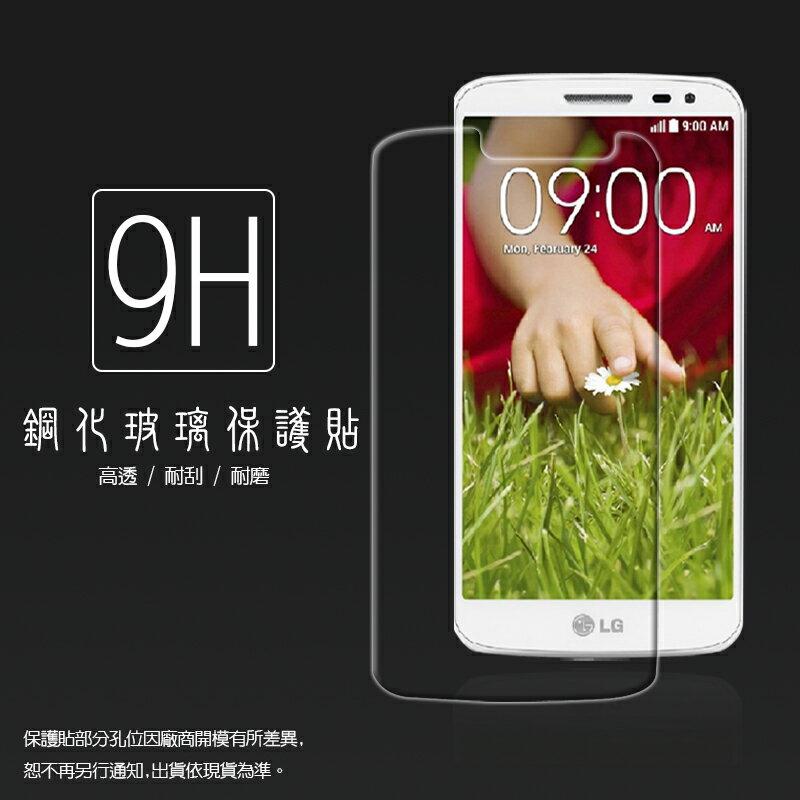 超高規格強化技術 LG G2 mini D620    鋼化玻璃保護貼/強化保護貼/9H硬度/高透保護貼/防爆/防刮