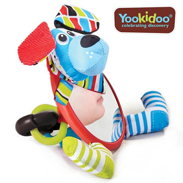玩偶成長玩具啟蒙玩具Yookidoo以色列探索系列-我的小鏡子-小狗