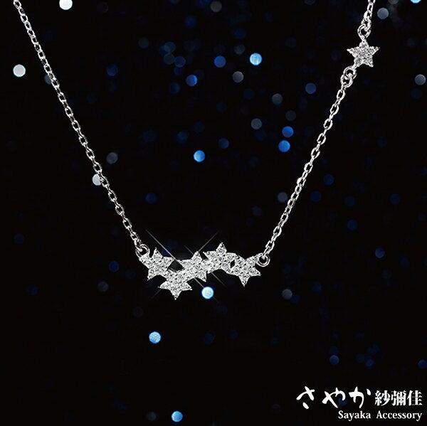 SAYAKA 日本飾品專賣:【Sayaka紗彌佳】純銀甜美風格五角星鑲鑽項鍊