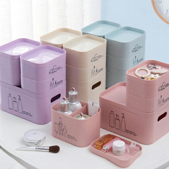 ♚MY COLOR♚桌面帶蓋疊加收納盒(小號無格) 化妝品 保養品 小物 整理 儲物 分類 雜物 飾品 【H50】