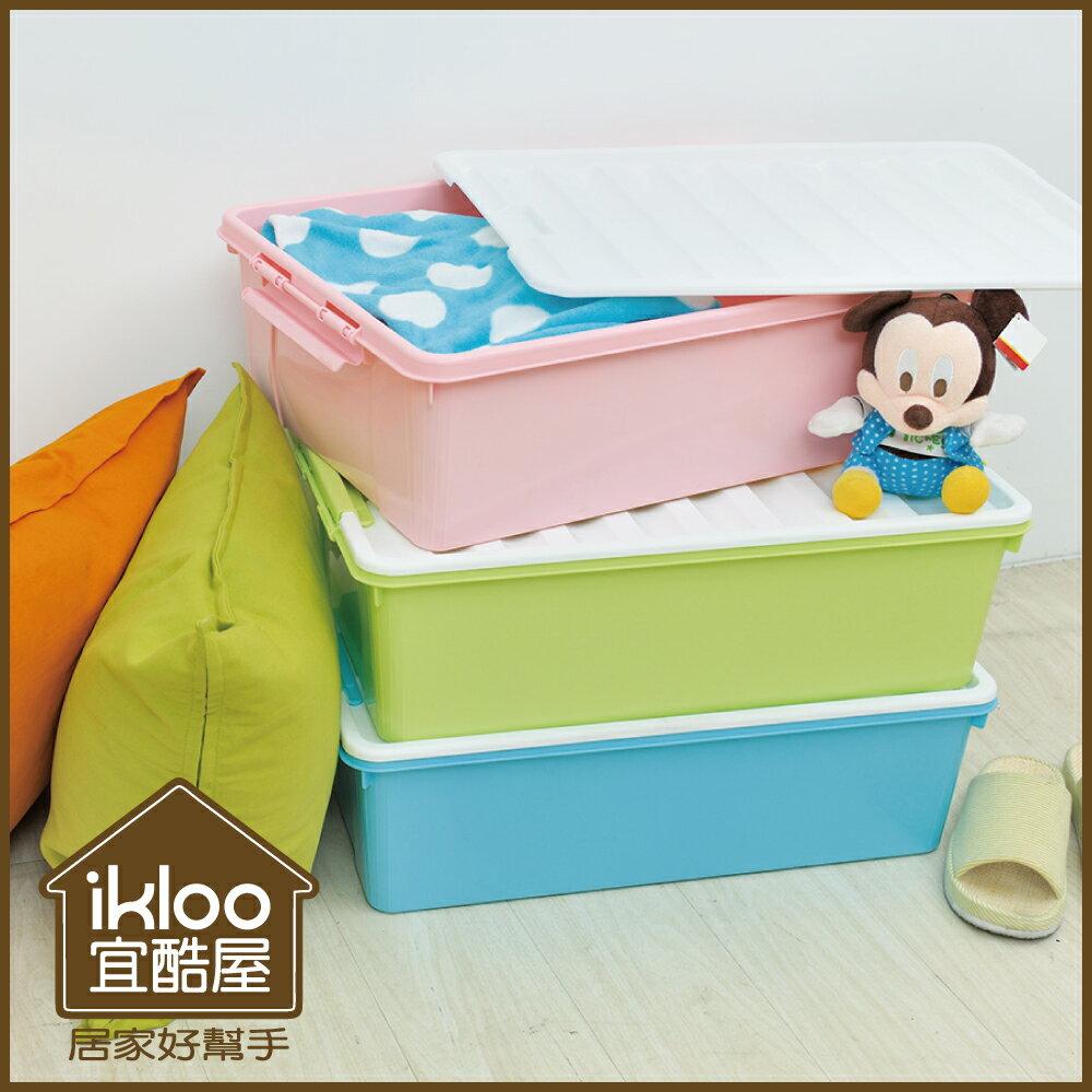 【ikloo】床底漾彩掀蓋收納箱-三入 - 限時優惠好康折扣