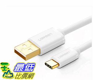 [106玉山最低網] Type-c傳輸線 安卓手機通用USB轉接頭充電線 Type-c 數據線 2A 1米( D25)