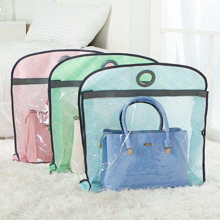 牛津布包包收納袋 條紋款 皮包防塵袋 雙面衣櫃收納袋【SV7501】快樂生活網