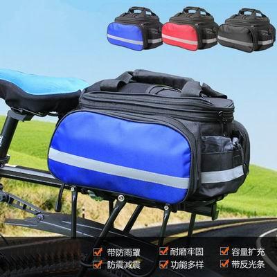 【自行車後貨架包駝包-600D-35*15*18cm-1個/組】單車騎行馱包帶防雨罩可擴展防潑水-527051