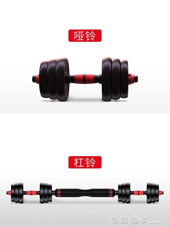 【現貨】紅雙喜啞鈴男士健身家用器材亞玲杠鈴套裝可調節重量拆卸初學一對 【新年免運】
