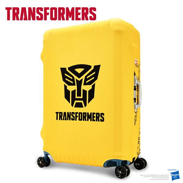 【加賀皮件】DesenoTransformers變形金剛彈性保護箱套行李箱套行李箱保護套L號大黃蜂B1129-0007