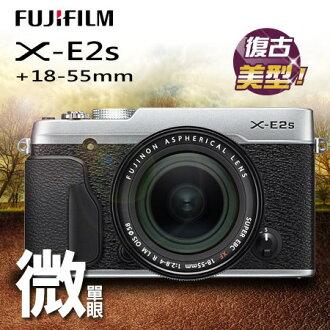 "Fujifilm 類單眼 微單眼 X-E2s+18-55mm █公司貨█ 平輸另電洽 銀色""正經800"""