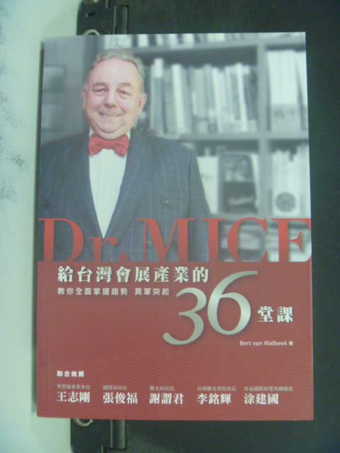 ~書寶 書T6/財經企管_IBO~Dr.MICE給 會展產業的36堂課 _Bert van
