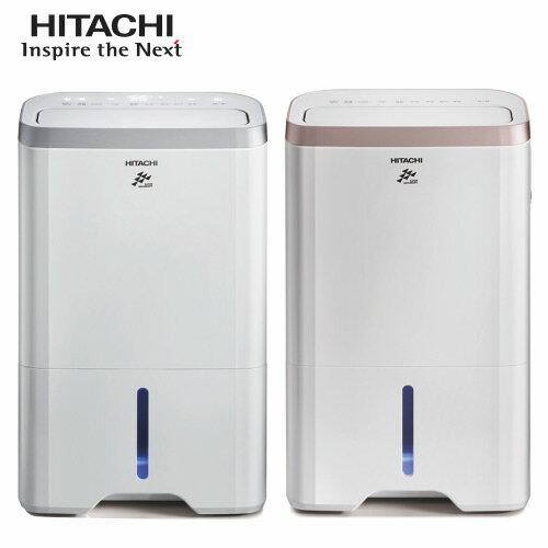 HITACHI 日立 除濕機 RD-200HS(閃亮銀)RD-200HG(玫瑰金) 10公升/日 防霉防螨